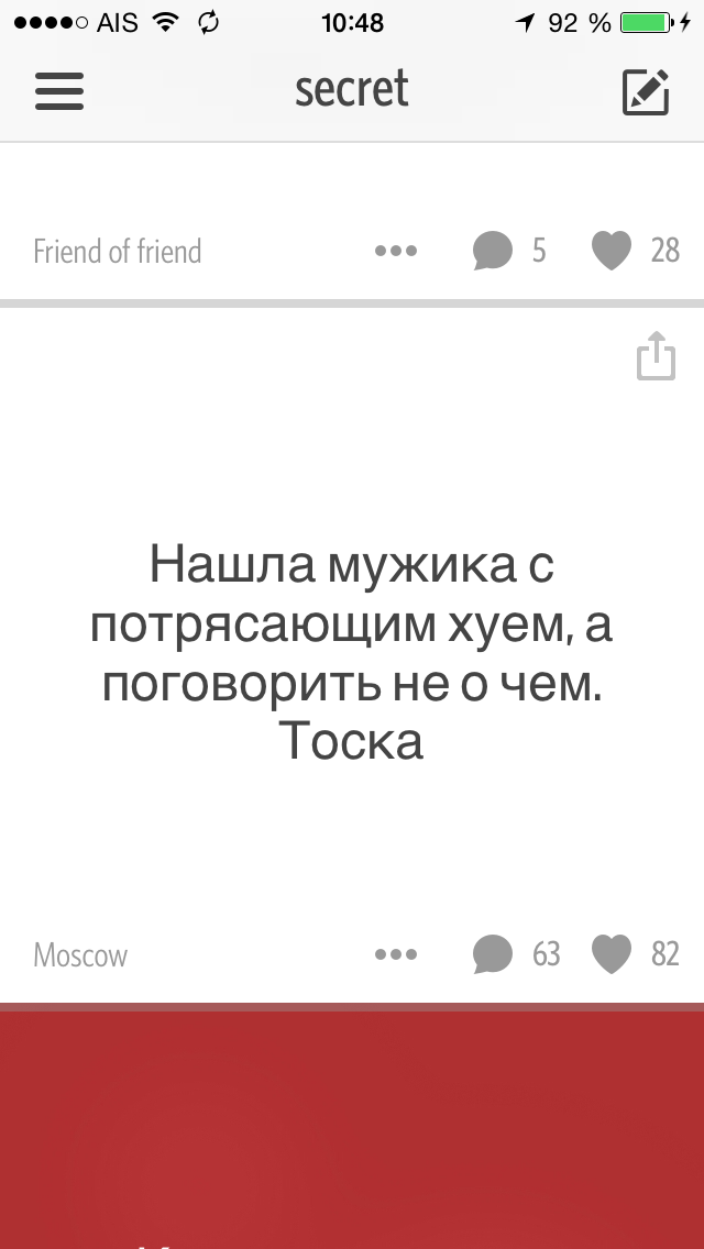 IMG_9188