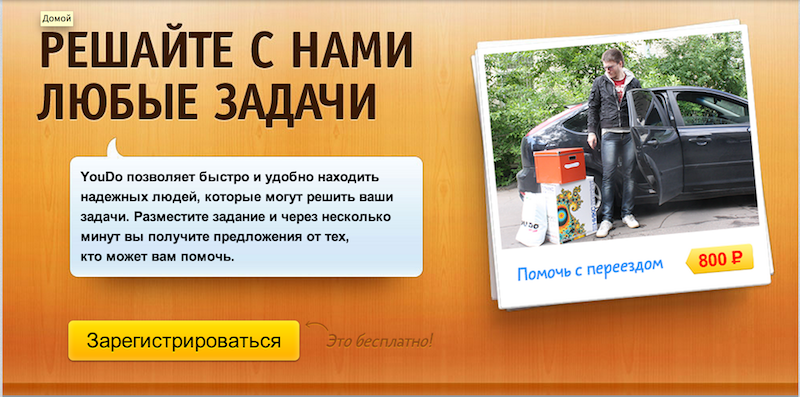 Снимок экрана 2013-03-31 в 21.01.01