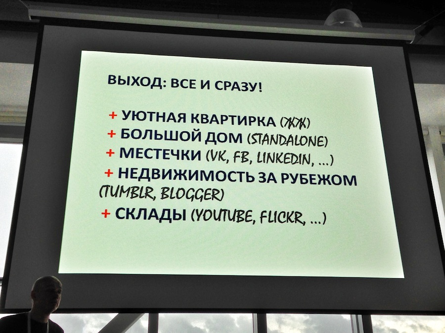 Катя на Нефоруме блогеров #neforum
