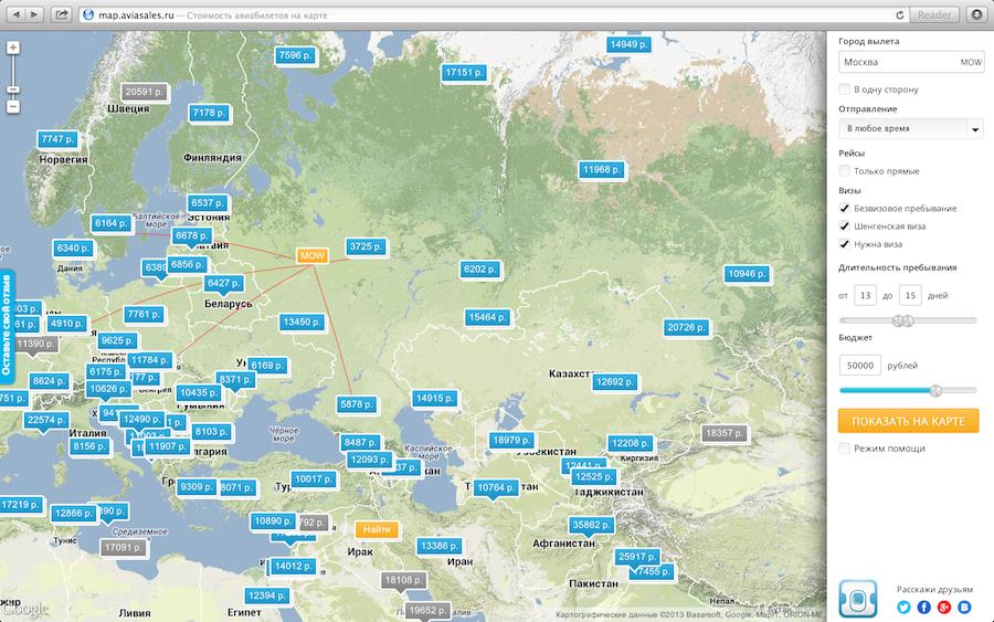 Путешествуем с картой – что умеет новая Карта цен от Aviasales.ru?