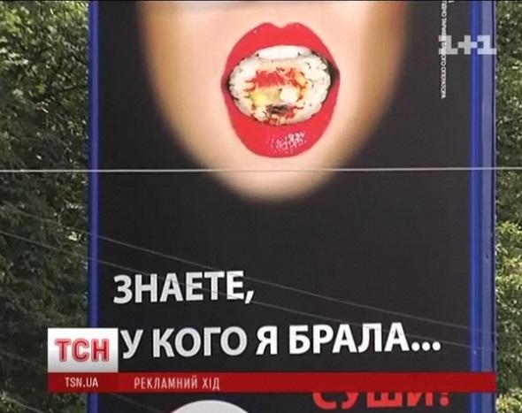 вылазят порно реклама sexshopextra