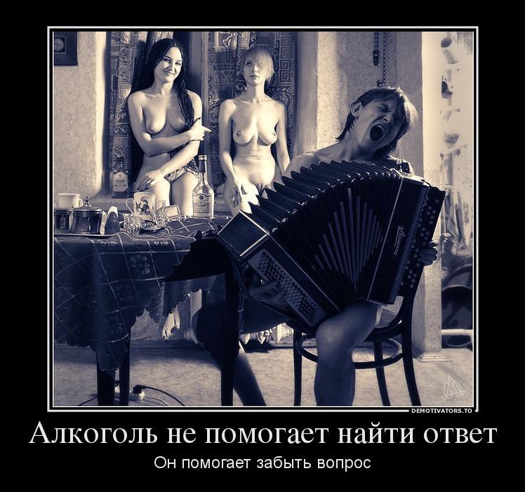Яндекс фото красивых лезбианок 23 фотография