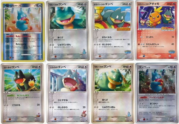 Munchlax Cards 3