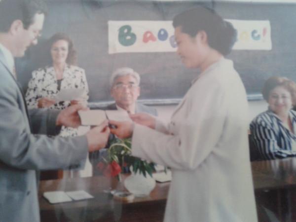 выпускной в институте 1995