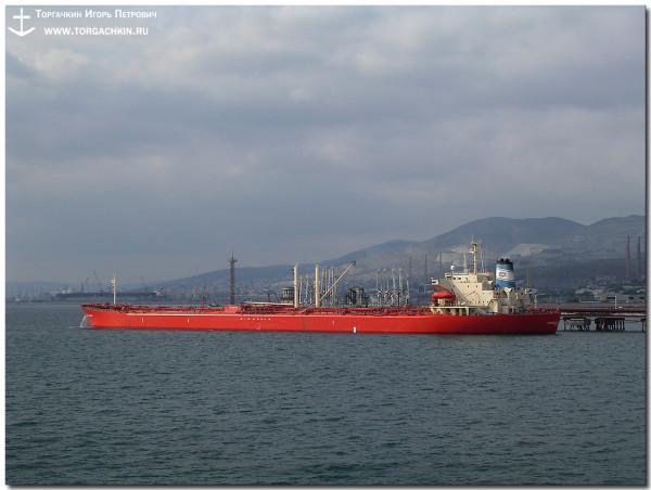 танкер капитан осташевский