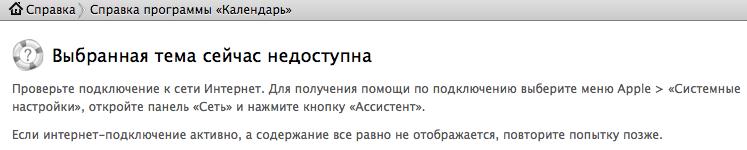 Снимок_области_экрана_24.03.13,_19_24