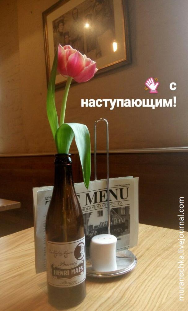 15. photo_2018-03-31_23-08-39.jpg