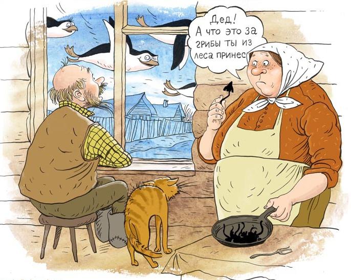 Весёлые старушки и старички в работах Ольги Громовой