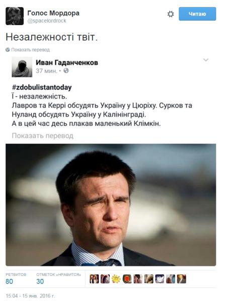 клим чугункин.png