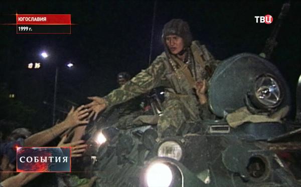 Двести десантников против НАТО /посвящается легендарному броску в Приштину/