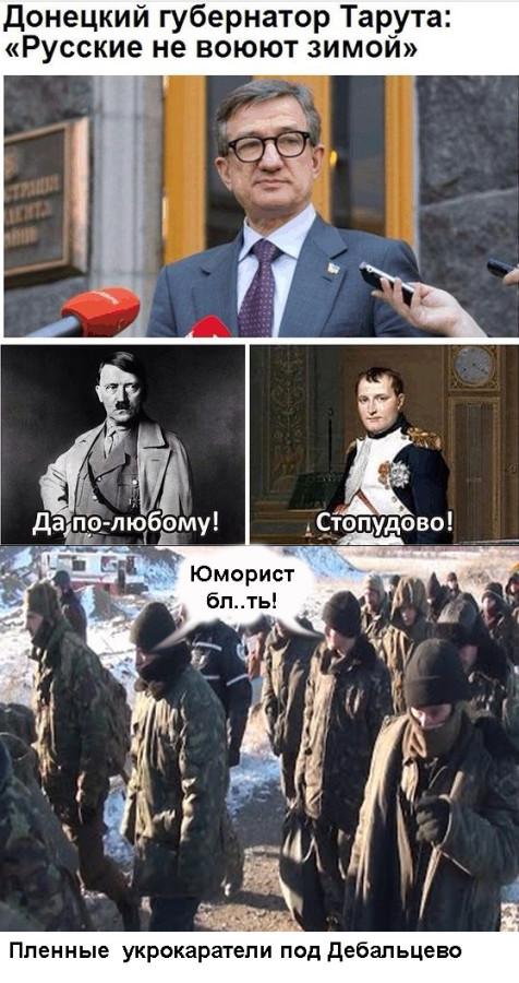 Русские зимой