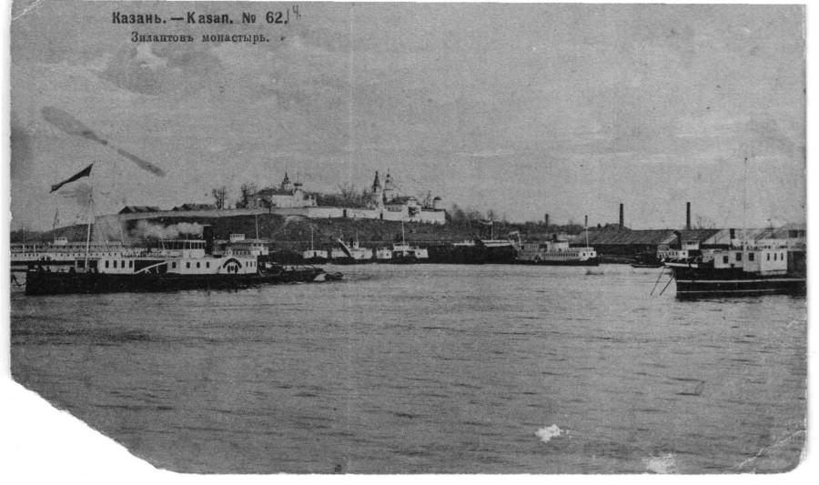 открытка 1905 года