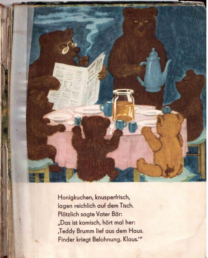 Тедди в гостях у медведей