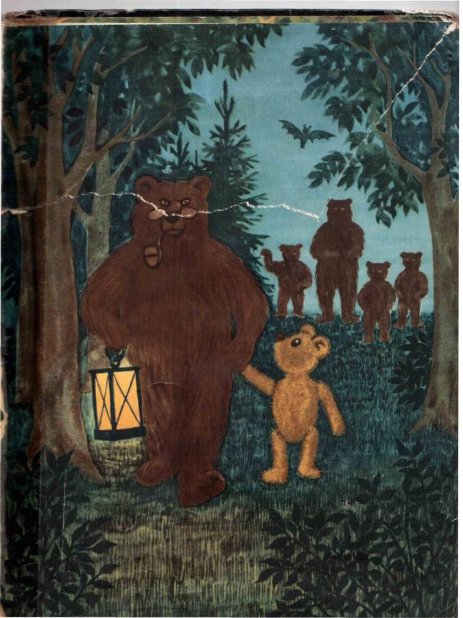Тедди ведут домой с фонарем
