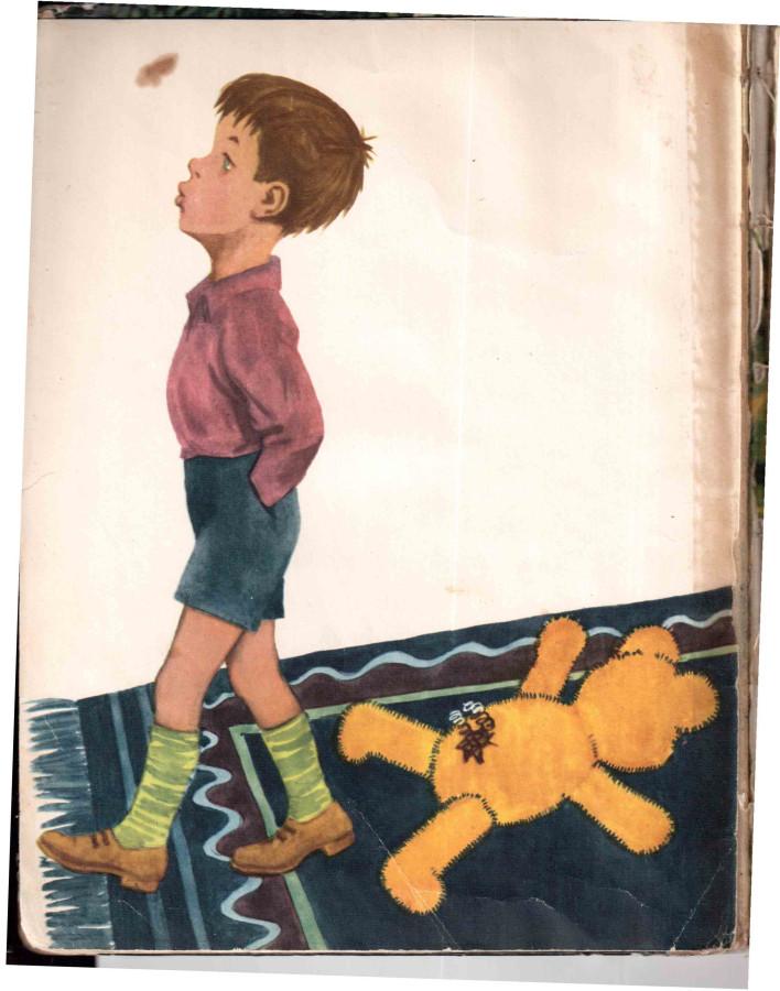 Тедди стр.2 карт