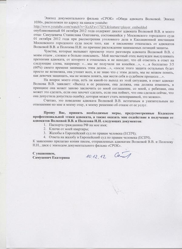 АПМОСам-3