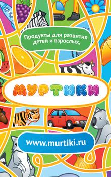 murtiki_at_zupre20130301