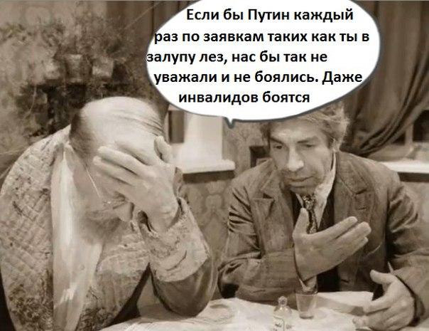http://ic.pics.livejournal.com/murzikcot/77996258/9697/9697_original.jpg