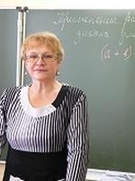 Загайнова Н.Г.