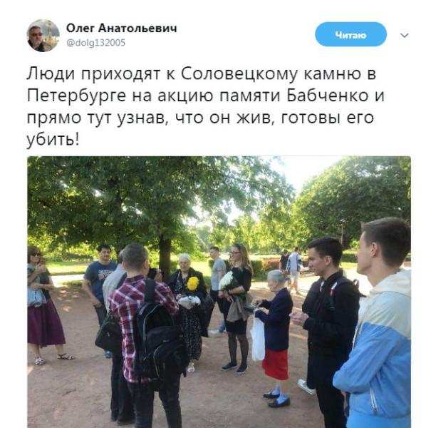 https://ic.pics.livejournal.com/murzikkot/32338776/180551/180551_600.jpg
