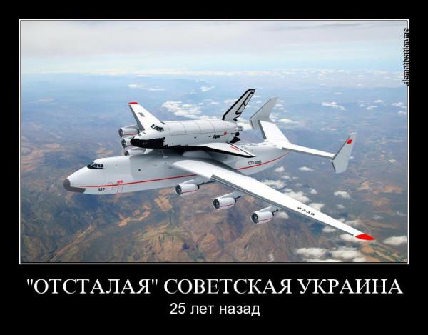 Латвия построила первые три километра забора на границе с Россией - Цензор.НЕТ 8121