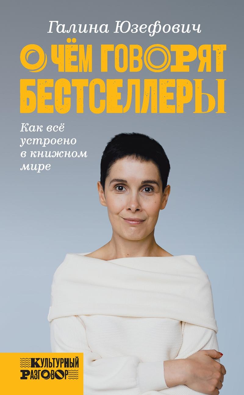 detectivebooks.ru