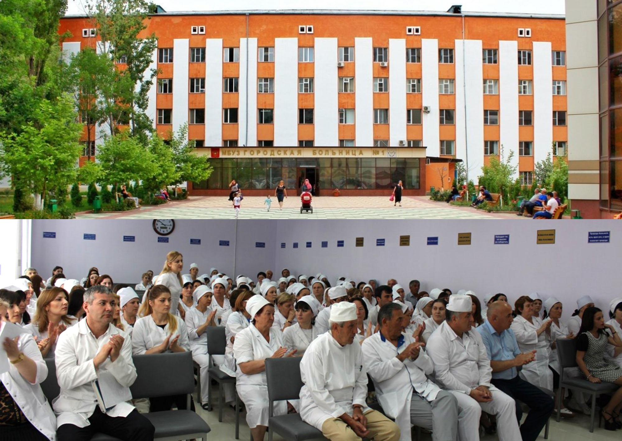 6 детская инфекционная клиническая больница москва