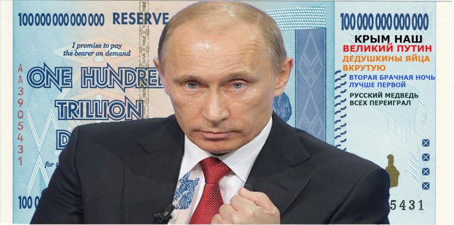 Марионетки Кремля сверстали бюджет Крыма, состоящий на 74% из российских дотаций - Цензор.НЕТ 933