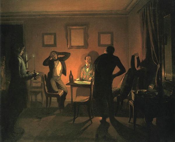 Научный блог музея-заповедника