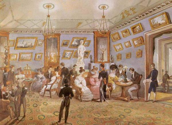 карточная игра 19 века