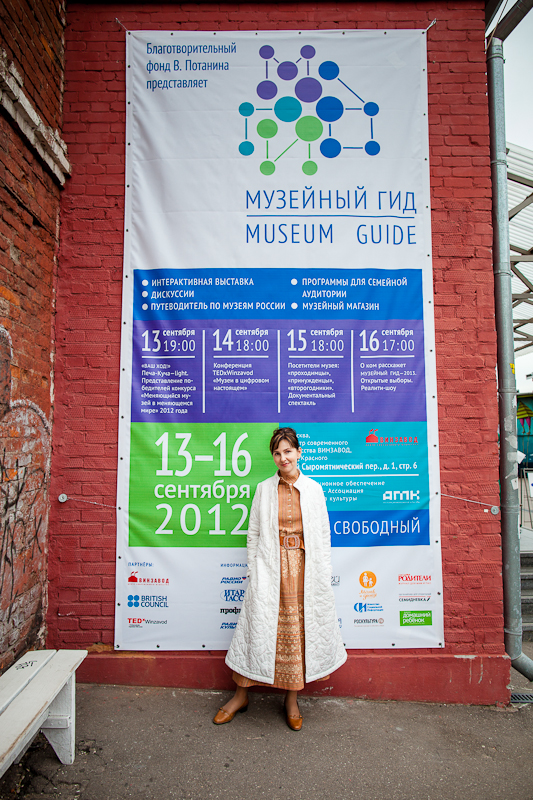 20120915_museum_guide_web_078