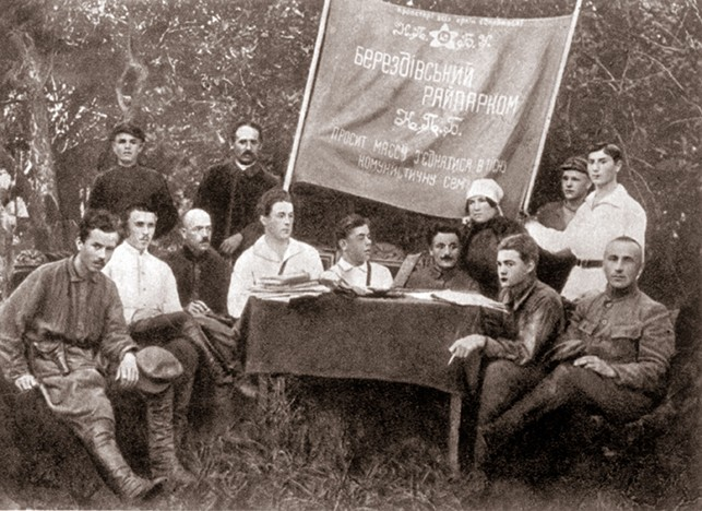 Берездовский райпартком. Н. Островский – в первом ряду слева, 1923 г.