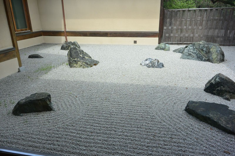 japan sad kamney