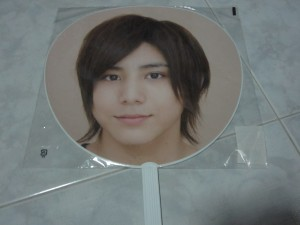 Yamada's HSJ con 08-09 [Front]