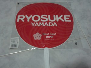 Yamada's HSJ con 08-09 [Back]