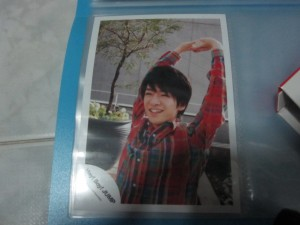 Chinen Shop Photo