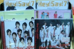 Hey!Say!JUMP All