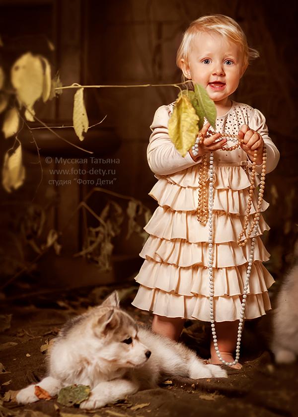 мусская татьяна фото жёлтом