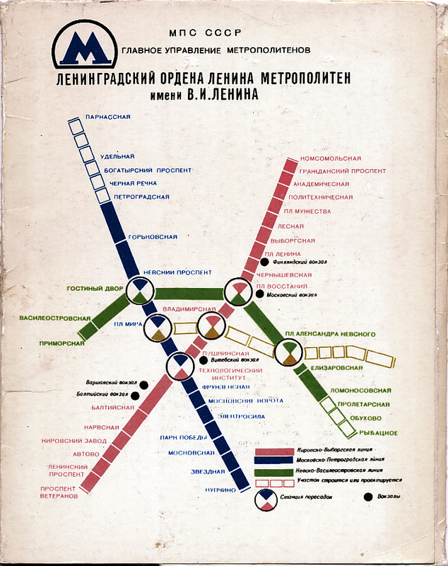 leningrad-metro-80
