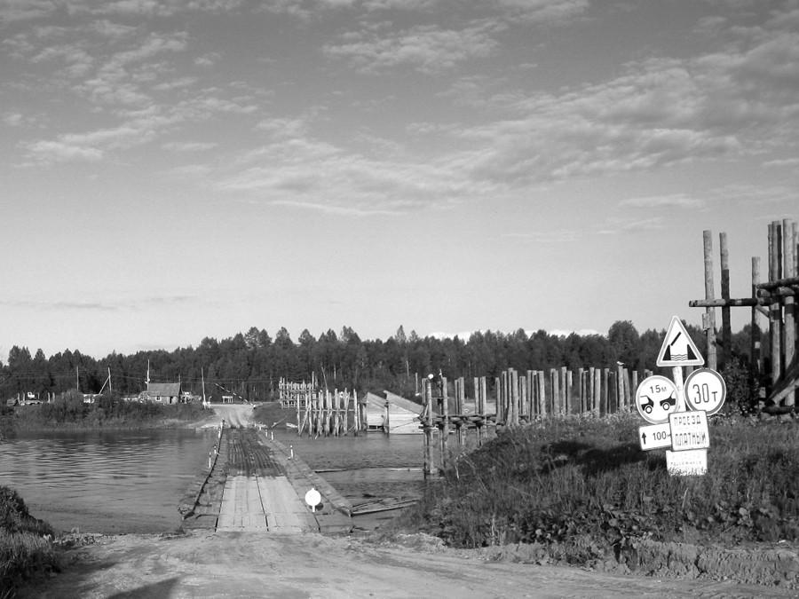 057. Понтонный мост в Афанасовской