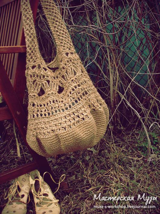 вязаная сумка бохо