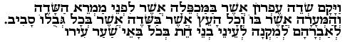 Avraam-2