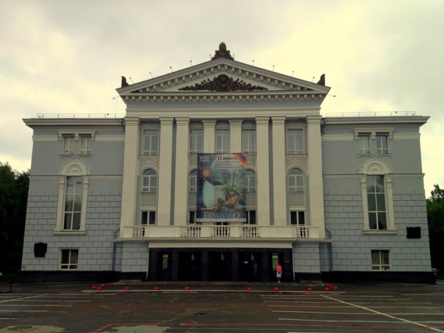 Пермский театр оперы и балета внешний вид
