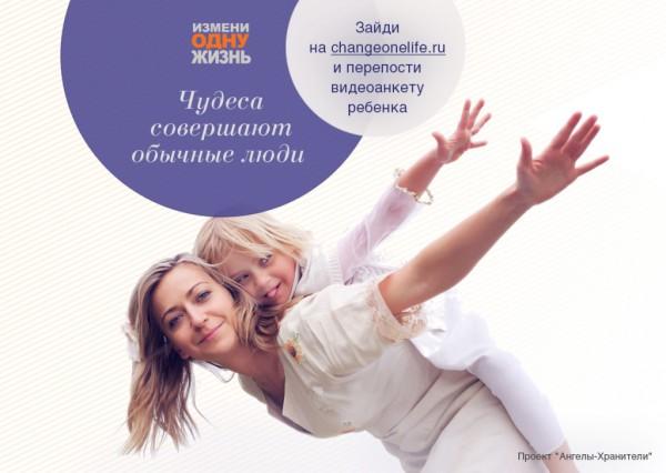 FOTO-AH_04-1024x728