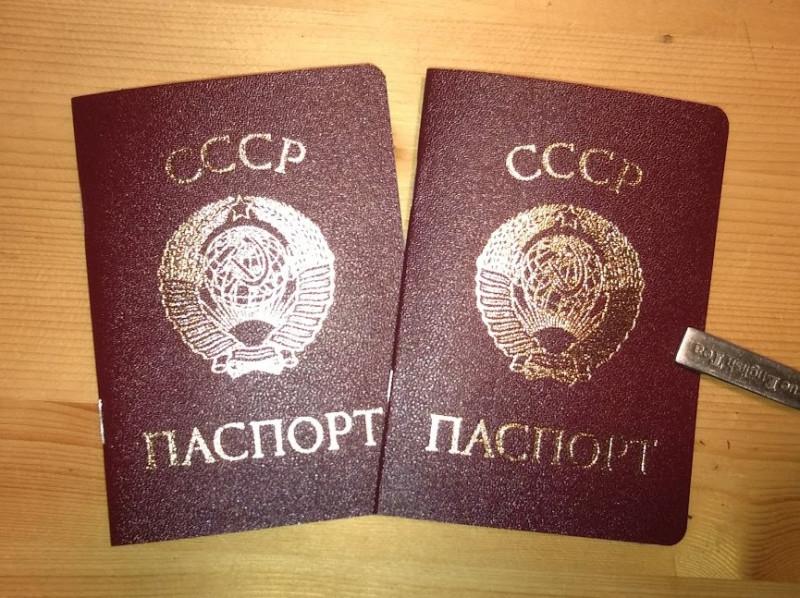 Обложка паспорта СССР