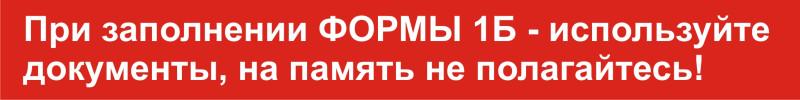Получить интерактивный бланк можете через эл.почту МВД СССР mvdcccp2@gmail.com , а обычный бланк Вы найдете в конце этой публикации, его надо будет скачать, заполнить и сфотографировать или отсканировать.