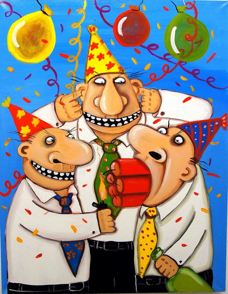 Меня, открытка с днем рождения васи ложкина