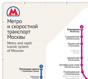 vit-mosmetro-mt01-002-070113-ru-en-preview2