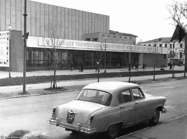 Концертный зал омской филармонии, 1967 год