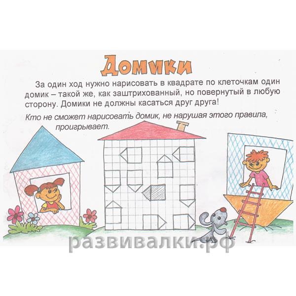 umnyj-v-kvadrate_2